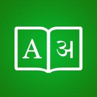 Codes for Hindi Dictionary + Hack