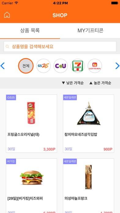 김급식 - 고등전용 급식알리미 for Windows