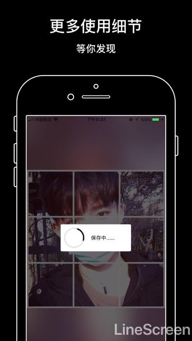 九宫格切图-极简操作 screenshot 3