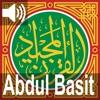 Quran Majeed -Qari Abdul Basit