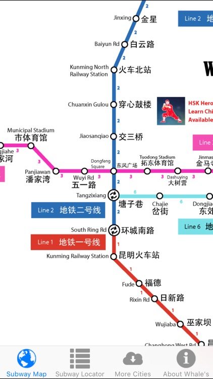 Kunming Metro Map.Kunming Metro Map By Handtechnics