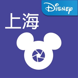 Shanghai Disney PhotoPass