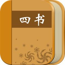 四库全书大全 - 经典古文典籍名篇