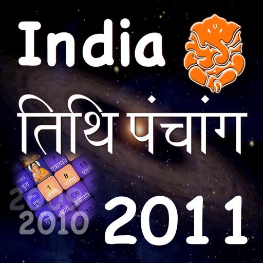 India Panchang Calendar 2011