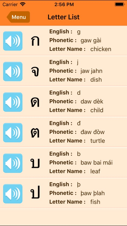 ITS4Thai - Learn Thai Script screenshot-3