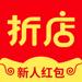 折店-返利100%淘宝优惠券省钱app