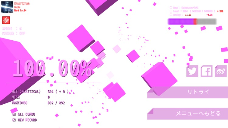 DanceRailRefresh screenshot-3