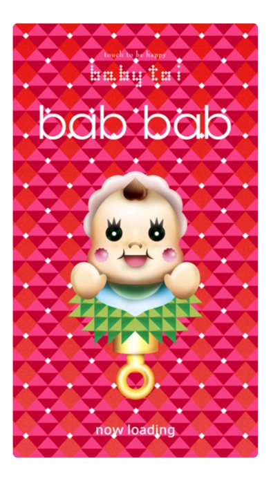 baby rattle bab bab screenshot1