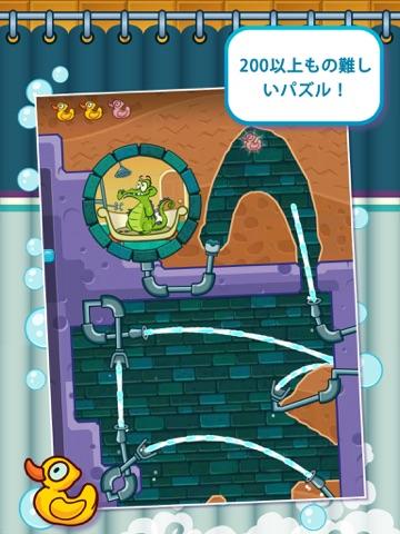 スワンピーのお風呂パニック!のおすすめ画像2
