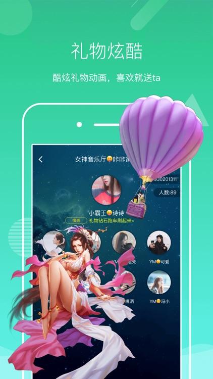 声见-游戏陪玩语音聊天交友社区 screenshot-3