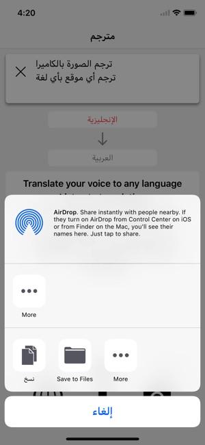 ترجمة من عربي الى بنغلاديش