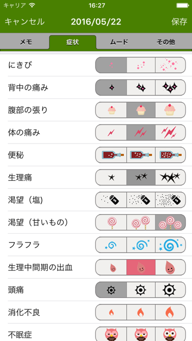 生理カレンダ (Period Tracker) screenshot1