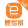 买得易HD-全球海外商城网购发现品质生活