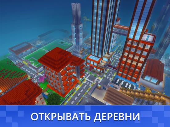 Block Craft 3D: симулятор для iPad