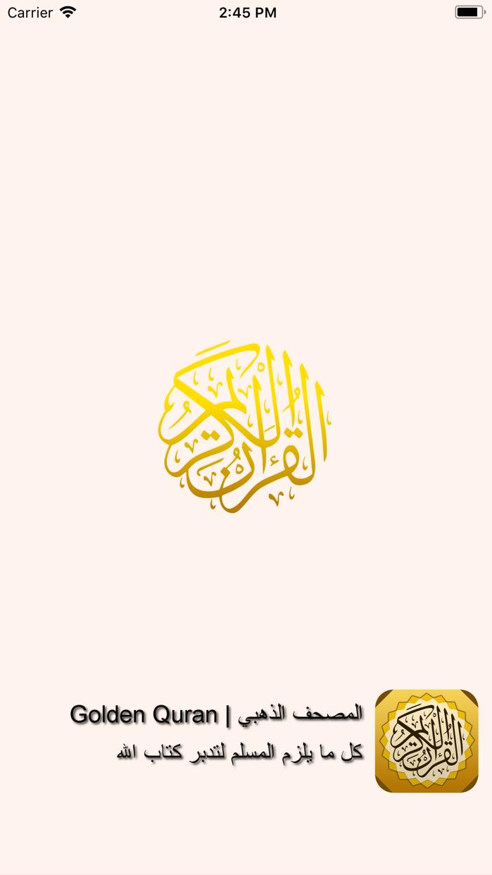 Golden Quran | المصحف الذهبي Screenshot