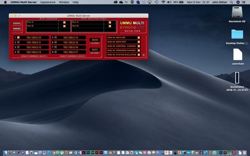 UMMU Multi Server screenshot 1