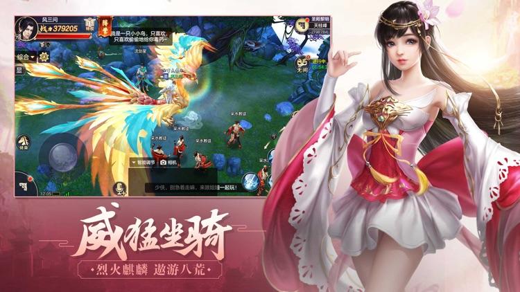 荣耀之剑-魏忠贤传奇 screenshot-3