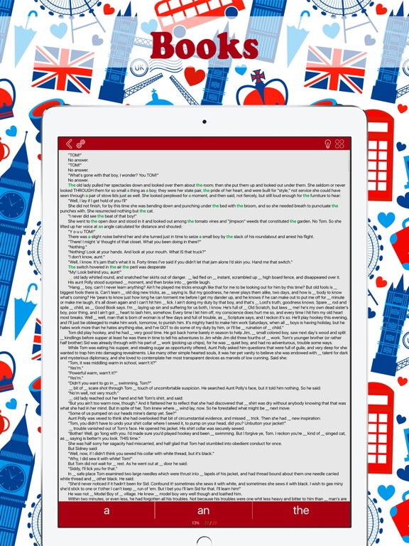 English Articles: Ultra Screenshots
