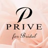 プリベ ブライダル|婚約指輪や結婚指輪のブライダルジュエリー