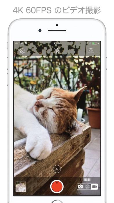 シンプルカメラ高画質のスクリーンショット3