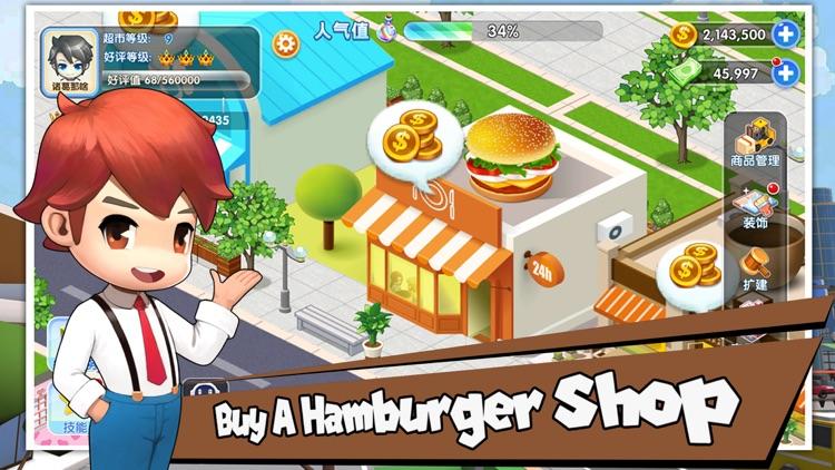 My Store : Sim Shopping screenshot-4