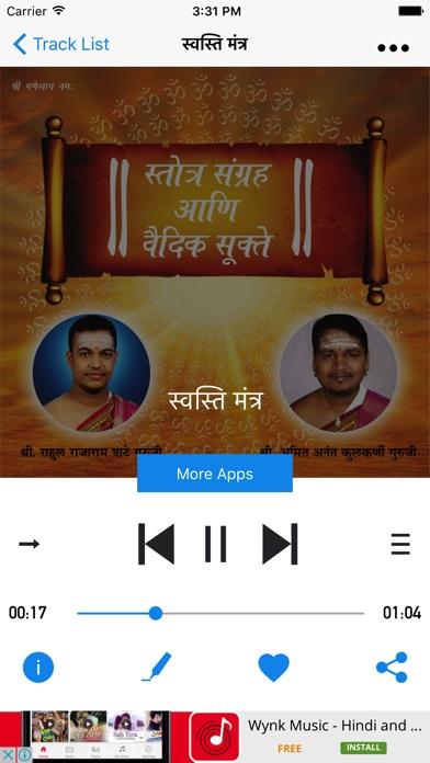 App Shopper: Stotra Sangrah Audio (Music)
