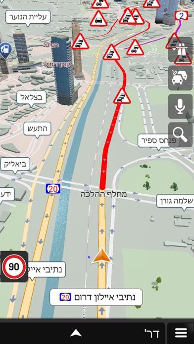 Israel - iGO primo LITE Screenshot 5