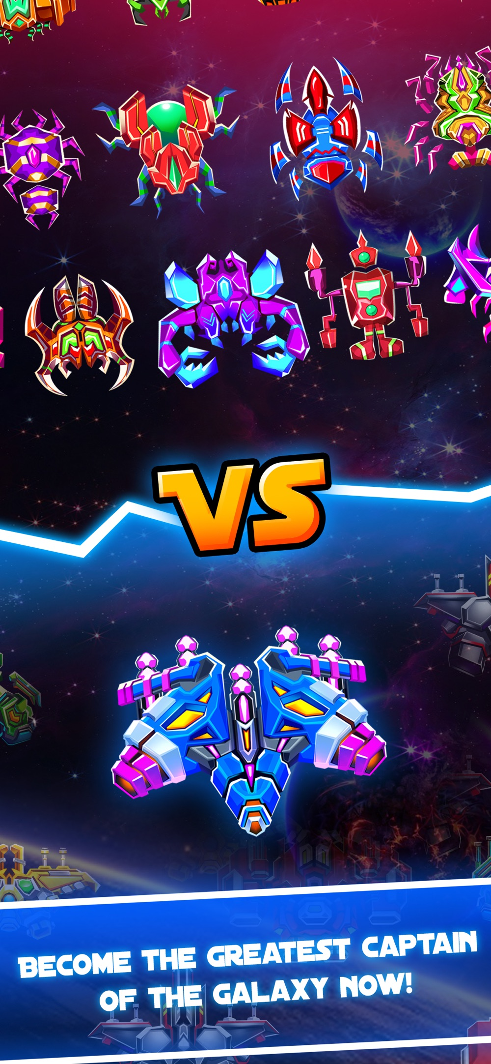 Galaxy Combat: Space shooter hack tool