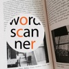 WordScanner