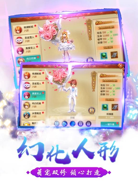 天剑苍穹-自由交易爽爆PK