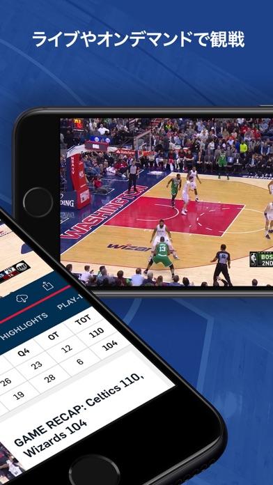 NBA App ScreenShot1