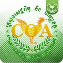 BC-CoA
