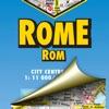 Рим. Карта города