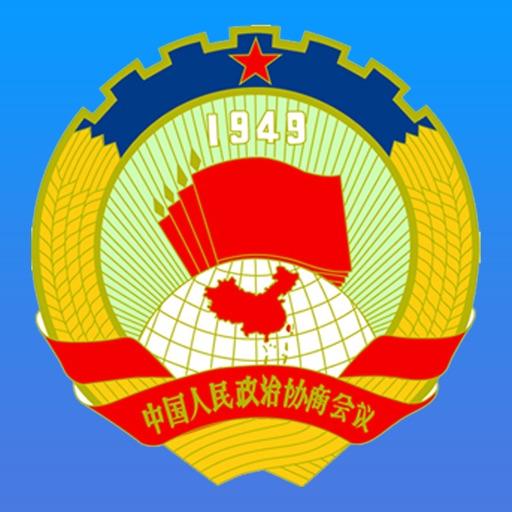 昊阳GOV政协