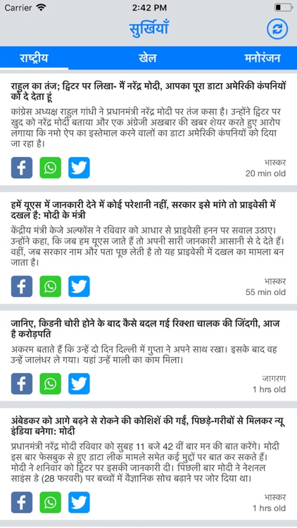 Today's Headlines - Surkhiyann