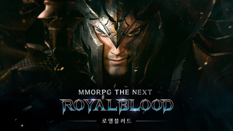 로열블러드 (Royal Blood) screenshot-0