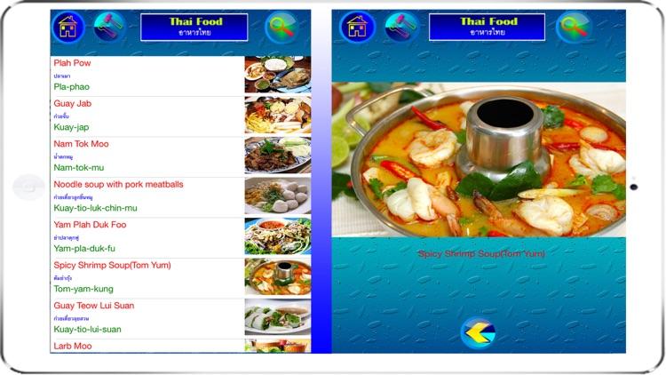 Learn Thai for beginner screenshot-3