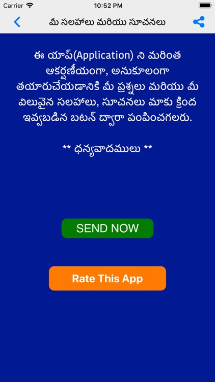 VRK Diet Plan Telugu Pro screenshot-6