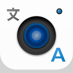 Live Translator ios app