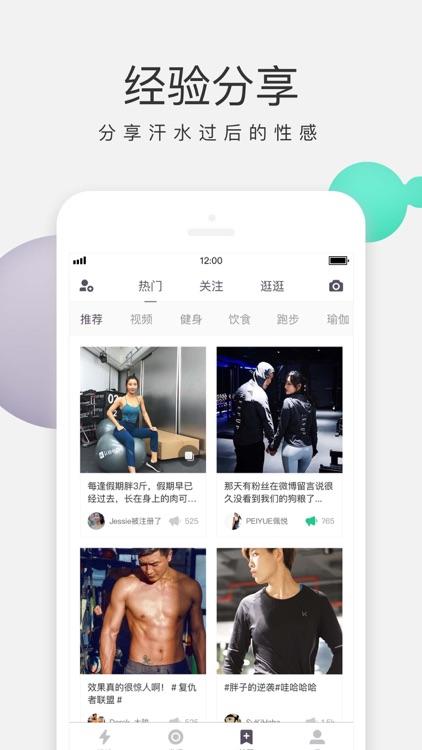 中文版 Keep screenshot-4