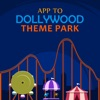 App to Dollywood Theme Park Reviews