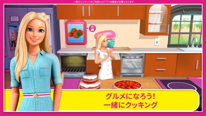 Barbie Dreamhouse Adventures紹介画像3