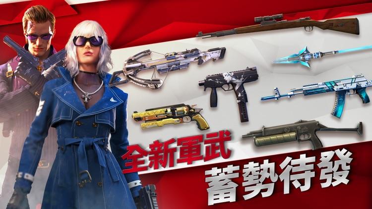 Garena 武裝菁英 screenshot-4