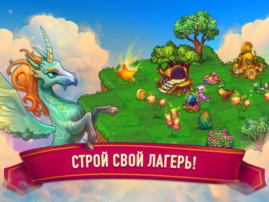 Скачать игру Merge Dragons!