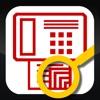Tiff Fax Viewer+