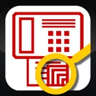 Tiff Fax Viewer+ icon