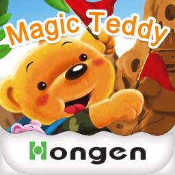 Magic Teddy English for Kids -- Magic Gift