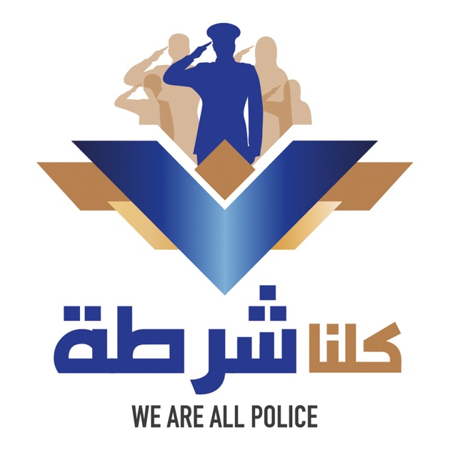 all police