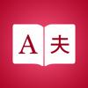 Japanese Dictionary +