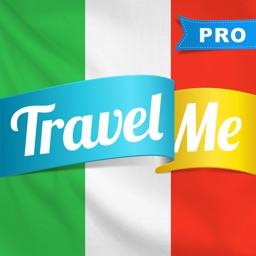 Аудиогид по Риму PRO